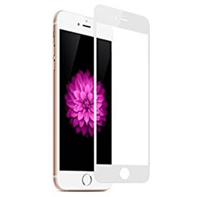 Cristal Templado 3D Blanco iPhone 6 Plus/ 6S Plus
