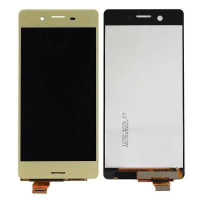 PANTALLA LCD+TACTIL SONY XPERIA X F5121 COLOR LIMA-DORADO