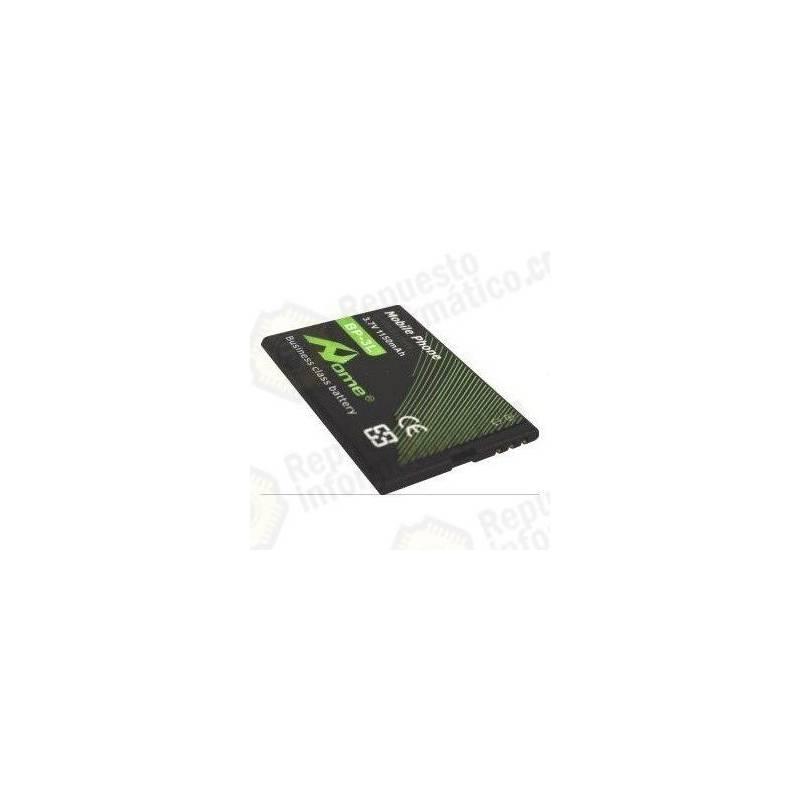 Batería compatible S5830 ( Galaxy ace)
