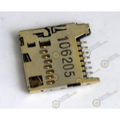 Lector Micro SD para Sony Xperia M2 Aqua y Dual