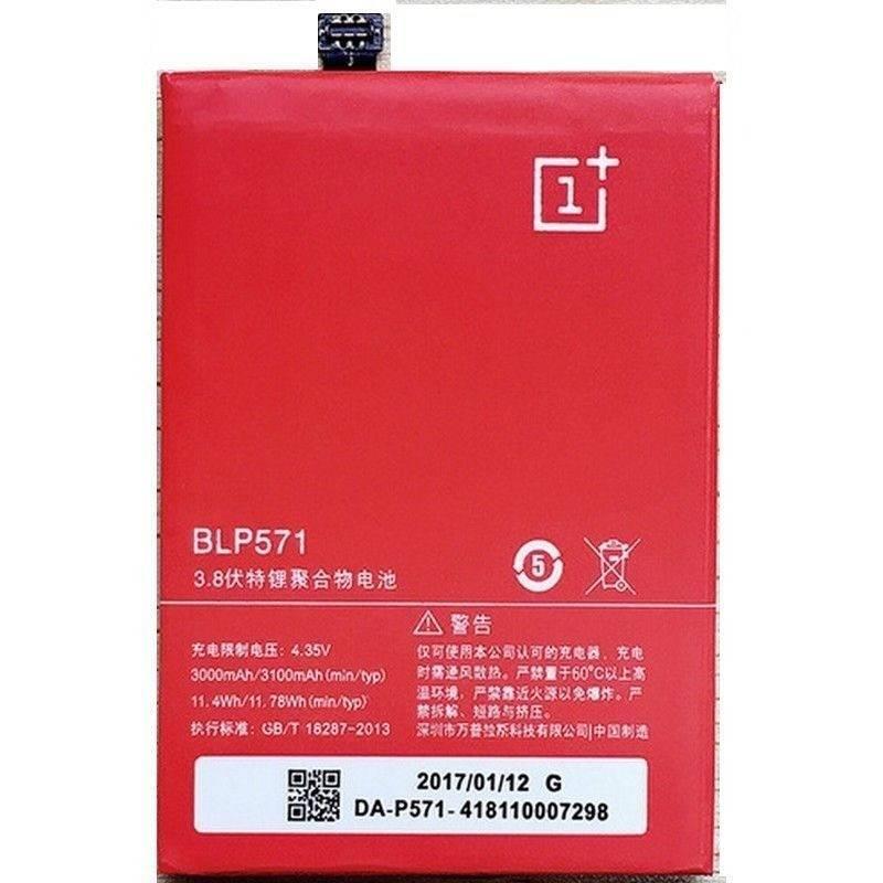 Bateria BLP571 OnePlus One